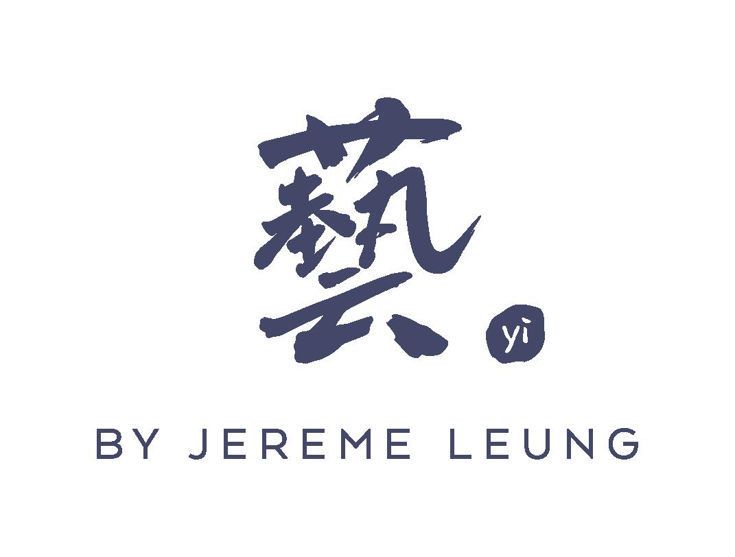 藝 yì  by Jereme Leung