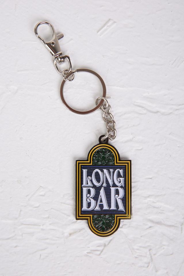 Long Bar Key Holder